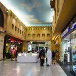 Travel Dining & Shopping